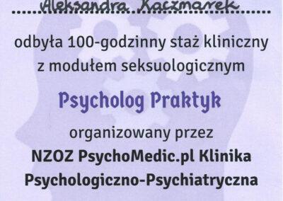 Scan cert psychomedic str1